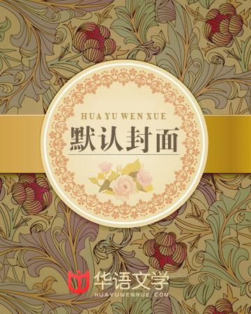 许枫短篇、微篇小说自选集